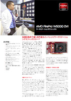 AMD-M097_FirePro_W5000DVI_Data-Sheet_JP